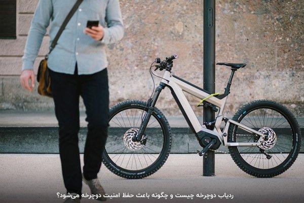 نحوه عملکرد ردیاب دوچرخه