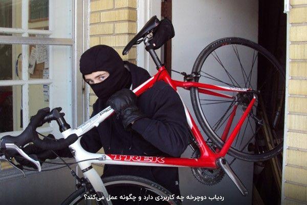 آشنایی با کاربردهای مختلف جی پی اس دوچرخه