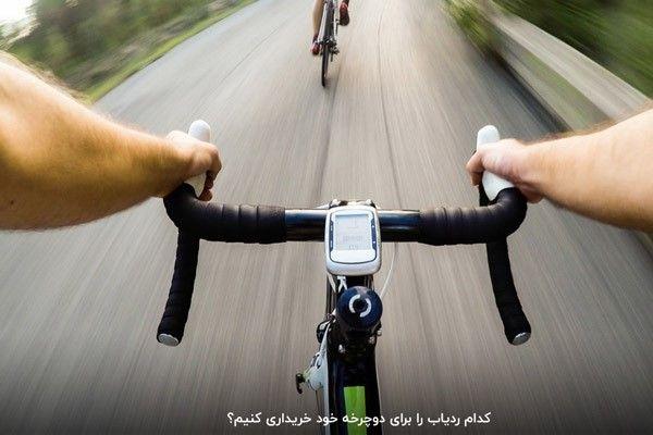خرید اینترنتی بهترین ردیاب دوچرخه از ایمن ردیاب